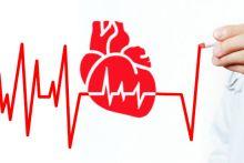Heart failure symptoms and treatments