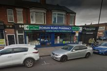 Roman Road Pharmacy, Middlesbrough, where Jessica Patel worked, is now permanently closed (Credit: © 2018 Google, image capture: April 2017)